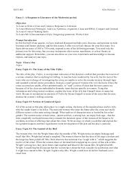essay about active listening training