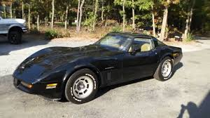 1982 Chevrolet Corvette Crossfire Injection For Sale - YouTube