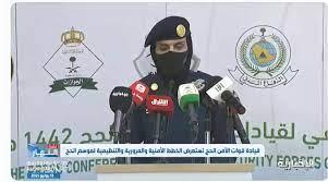 الحج   عبير الراشد أول جندية سعودية تقدم مؤتمر قادة قوات الحج (فيديو) -  جندية سعودية