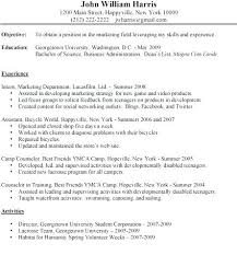 Resume Examples College Student How You Can Make A School Pupil To