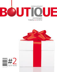 Boutique_2 by BOUTIQUE magazine - issuu