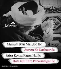 Tariq Jameel Sahab Tariq Jameel Sahab Allah Quotes Muslim Love