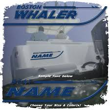 Domed Boat Name In The Boston Whaler Font Choose Your Own Colors
