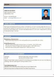 biodata and resume resume cover letter samples registered nurse resume cover letter