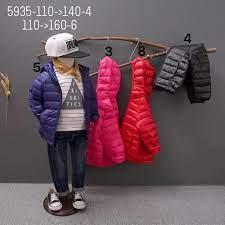 Top 19 shop thời trang trẻ em đẹp nhất Hà Nội - sakurafashion.vn