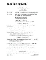 sample resume for a teacher objective for resume teacher arzamas