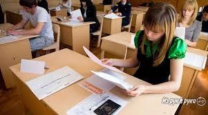 Помощь в выполнение курсовых и дипломных работ Владимирская обл  Помощь в выполнение курсовых и дипломных работ