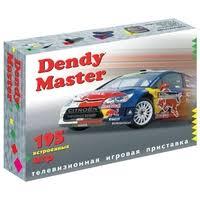 <b>Игровая приставка Dendy</b> Master 195 встроенных игр — <b>Ретро</b> ...