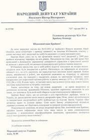 Сына Януковича тоже подозревают в плагиате Главное Коментарии  Каждая цитата использованная в работе имеет соответствующие ссылки на литературу и государственные статистические данные приведенные в квадратных