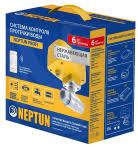 Neptun - <b>система защиты от протечки</b> воды. Шаровые краны и ...