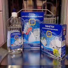 <b>Соль для посудомоечной машины</b>: для чего нужна, рейтинг, как ...