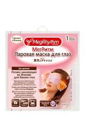 MEGRHYTHM паровая <b>маска</b> для <b>глаз</b> без запаха | Watsons