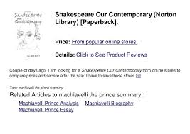 machiavelli the prince summary machiavelli the prince summary shakespeare our contemporary nortonlibrary paperback price from popular online stores