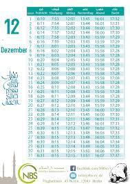 NBS.ev -Dar Assalam ** مسجد دار السلام - برلين - ألمانيا