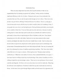 how to start a scholarship essay introduction cover letter related post for financial scholarship essay examples