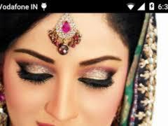 eye makeup video tutorials 1 1 screenshot