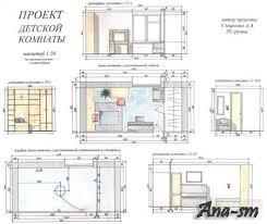Дипломная работа на курсах по дизайну интерьера ana sm О самом  Дипломная работа на курсах по дизайну интерьера