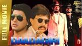 Shiraz Ahmed Daadagiri Movie