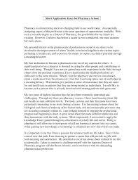 What Is A Professional Essay Rome Fontanacountryinn Com