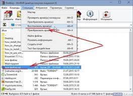 Ошибка контрольной суммы crc в winrar Восстановление архива через winrar