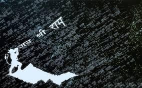 Hd Wallpaper Hanuman Images Hd 3d Free ...