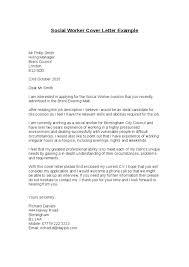 Hospice Social Worker Cover Letter Social Work Internship Cover Letter Download Free Social Work