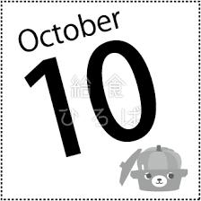 10月ナベクマ 給食イラスト集 給食だよりなどに使えるオリジナル
