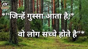 Cute Lines Whatsapp Status Video 2018 Life Quotes Hindi Status