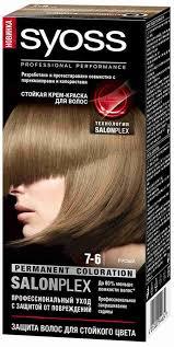 <b>Краска д</b>/<b>волос Syoss</b> 7-6 русый - купить с доставкой в интернет ...