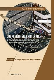 Критерии и показатели конкурентоспособности курсовая загрузить Критерии и показатели конкурентоспособности курсовая
