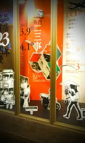 Window Display Stands 100 Best Display Window Display Stand Images On Pinterest 32
