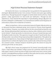 Scholarship Application Essay Example Scholarship Application Essay Format Vitadance Me