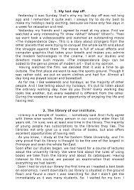 сочинений на английском языке реферат по иностранным языкам на  Это только предварительный просмотр