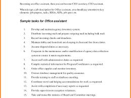 Office Clerk Resume Examples Office Clerk Resume Sample DiplomaticRegatta 4