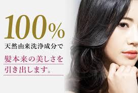 ノ・アルフレシャンプーのリアルな口コミは悪い?白髪への効果は嘘? | presented by masyu-maro 🏠