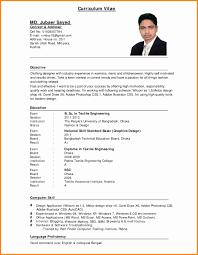 Job Resume Formats Job Resume Format Fresh Standard Cv Format Bangladesh Professional 5