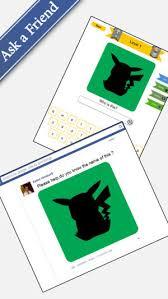 cartoon shadow quiz on the app