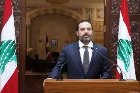 سعد الحريري يقدم استقالته.. هل حزب الله الخاسر الأكبر؟ - الوطن الخليجية