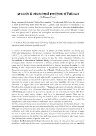 essay on education problems problems education essay 1529 words bartleby