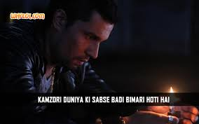 john day hindi movie dialogues randeep hooda