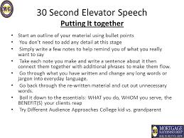 30 Sec Elevator Speech 30 Second Elevator Speech Ppt Video Online Download