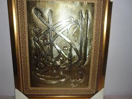 Small Picture Islamic Home Decoration Home Design Ideas
