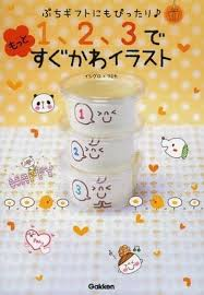 anese drawing pattern book for kawaii ilrations easy fun kawaii drawing book looking at this book you can draw lovely designs