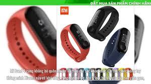 Vòng Đeo Tay Thông Minh Theo Dõi Vận Động Xiaomi Mi Band 4 - Phong cách ...    Đồng hồ, Đồng hồ thông minh