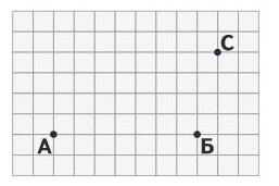 Контрольные работы по математике класс программа Перспектива  построй угол АБС