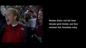 remember the titans leadership essay teamwork and leadership in remember the titans essays