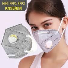 <b>KN95 N95 FFP2 KF94</b> PM2.5 Respirators Prevention Smog ...