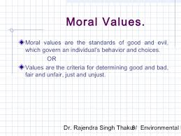 the ethics morals values distinction edu essay