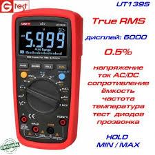 <b>UT139S</b>, <b>мультиметр</b> цифровой <b>UNI</b>-<b>T</b>, купить в Украине