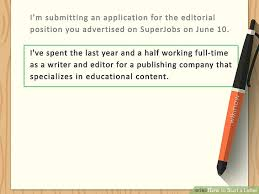 A Cover Letter Begins With 2 Easy Ways To Start A Letter With Pictures Wikihow